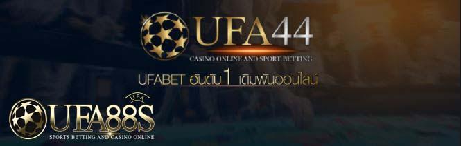 วิธีเล่นคาสิโนสด UFA44